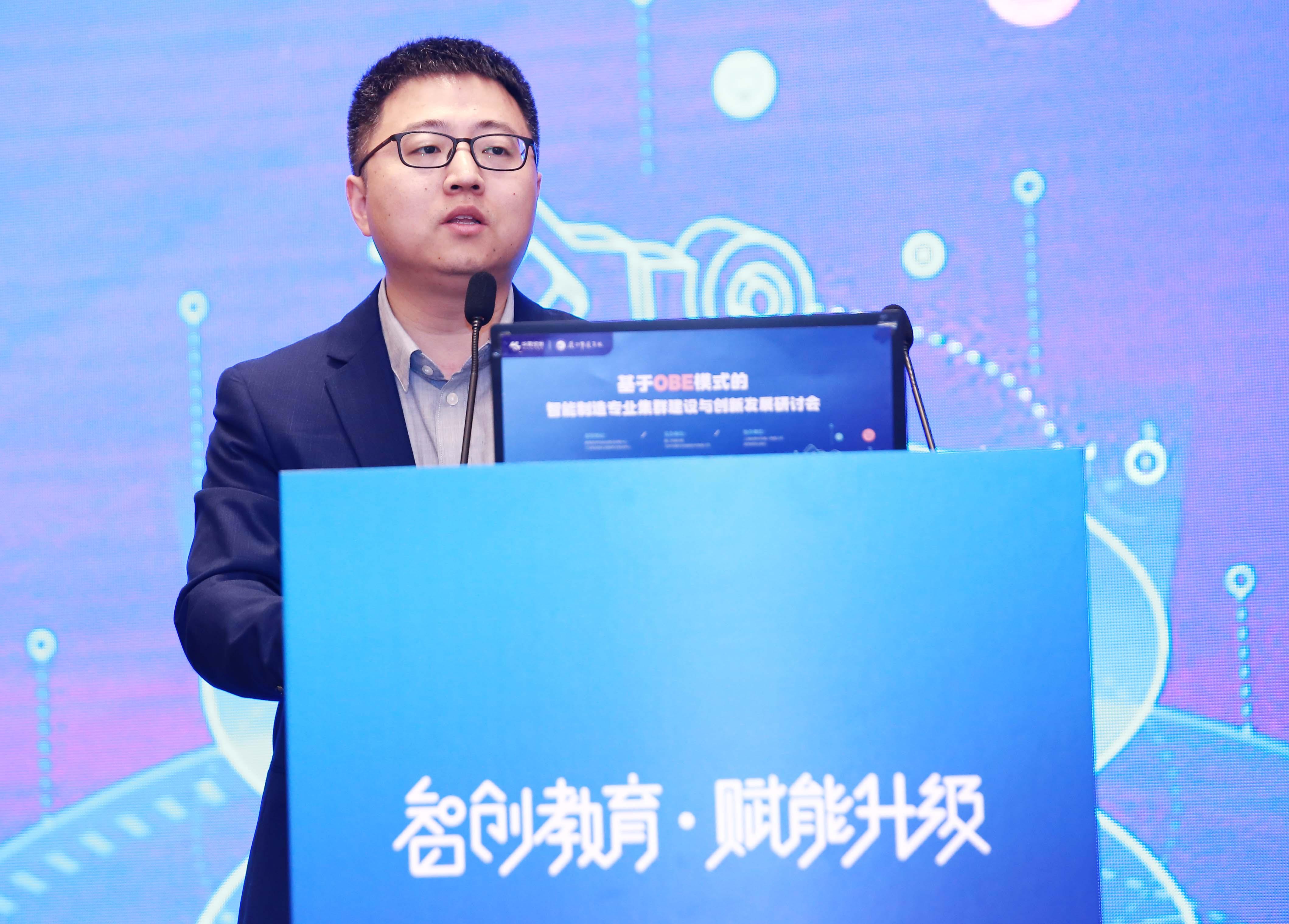 华晟会议|解锁华晟经世智能制造专业集群建设
