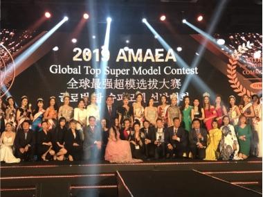 韩国2019AMAEA国际医疗美容学术论坛 艾玛李方奇院长受邀出席