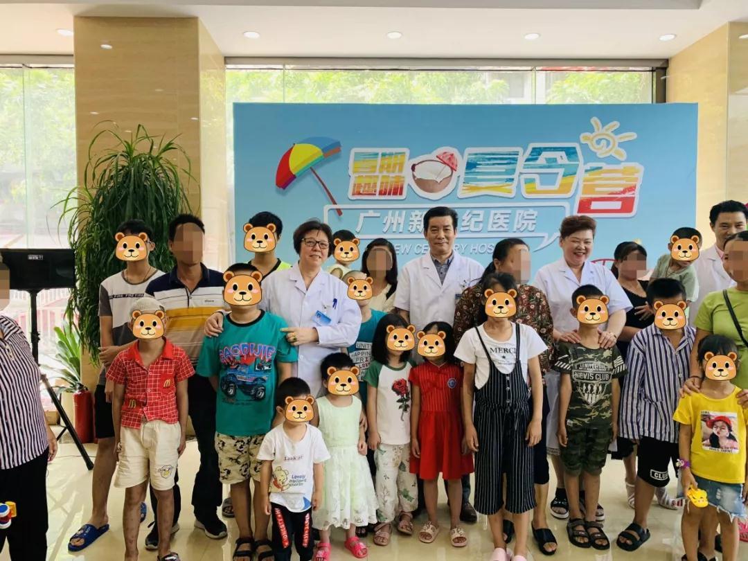 通知:2019广<strong></strong>州新世纪白癜风医院首届暑期趣味夏令营活动正在进行中... ...