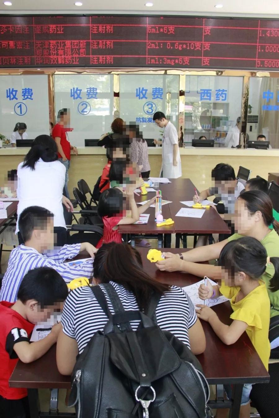 通知:2019广州新世纪白癜风医院首届暑期趣味夏令营活动正在进行中... ...