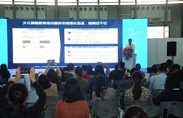 CPE中国幼教展:探索STEAM和