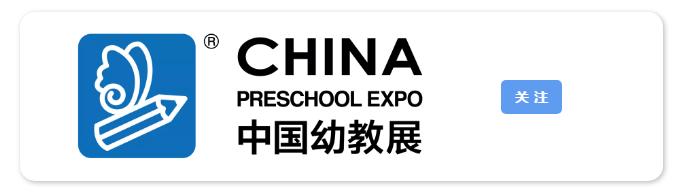 名额有限!抢占托育赛道新蓝海 即刻报名中国托育行业发展论坛