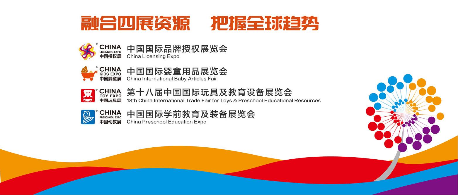 融合四展資源把握全球趨勢,中玩協推出亞洲最大行業展會