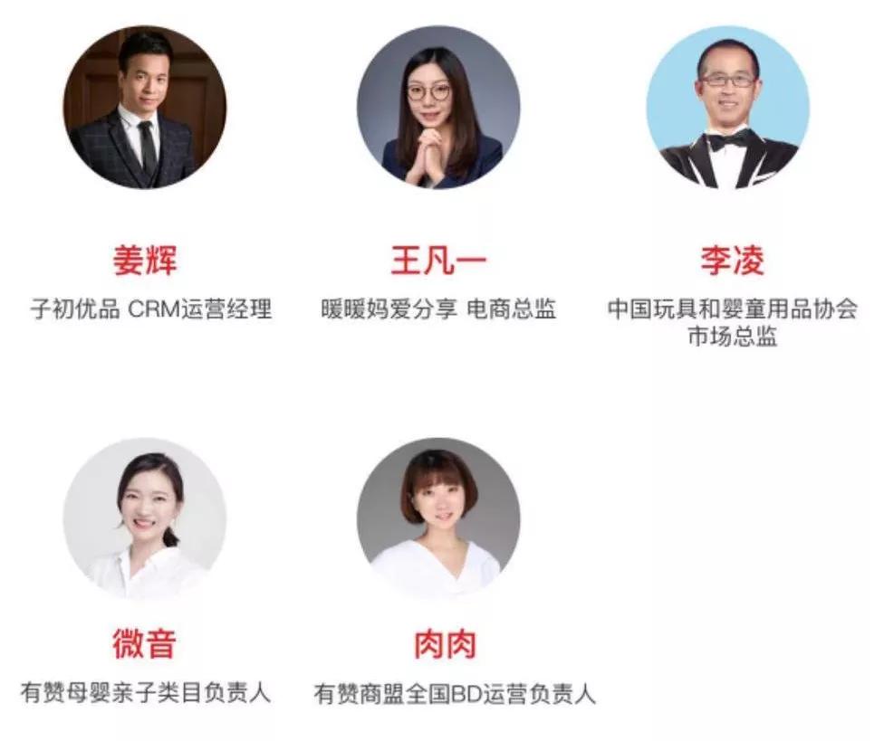 2019CKE中国婴童展同期重磅活动,带你解锁社交电商运营新思路!