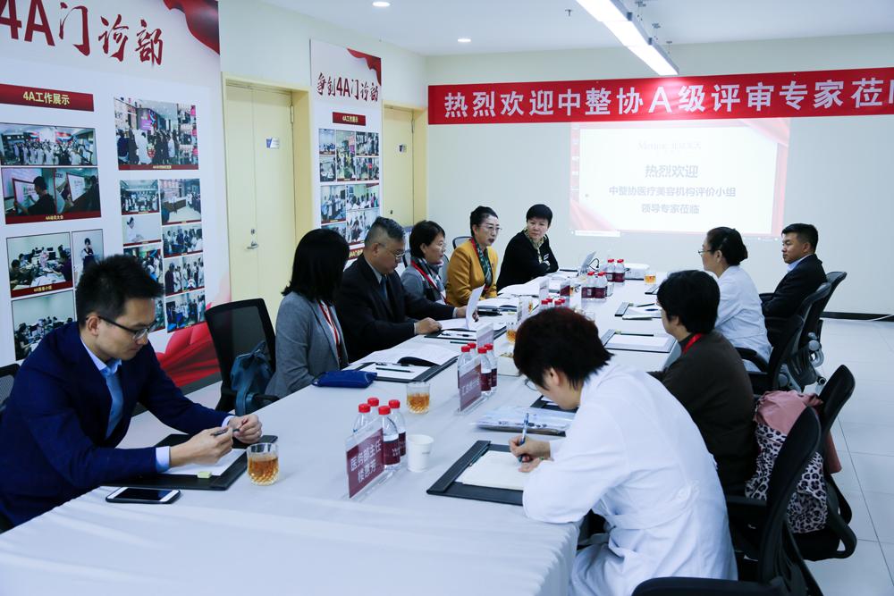 北京美天,积极参加中整协国家级A级评审,获得圆满成功