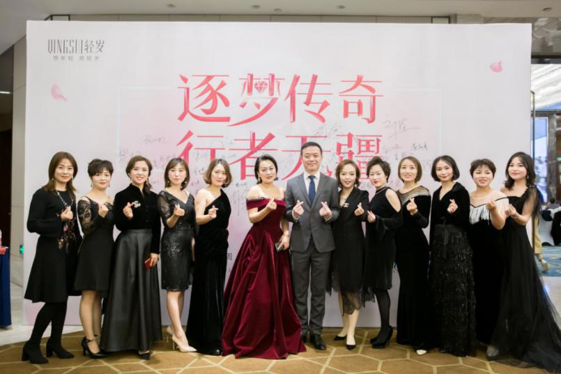 轻岁两周年全国巡回盛典·四川乐山站成功举办!