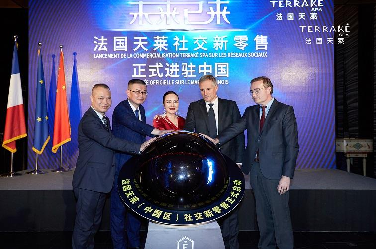未来已来,法国天莱新零售上市发布会在法国驻华大使馆召开!