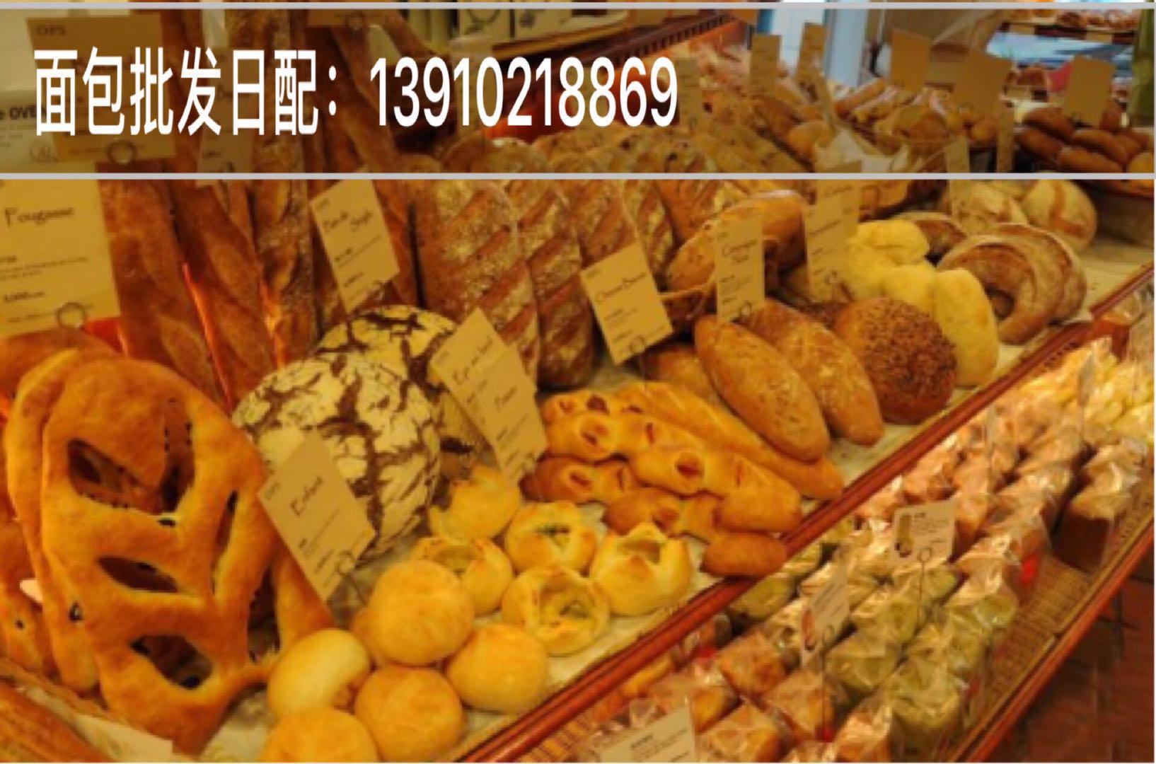 上海新鲜面包批发配送-上海生鲜超市面包配送-杭州面包每日配送厂家