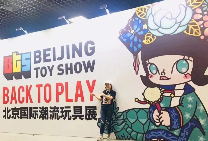 泡泡瑪特參加CLE中國授權展,2020年IP產品設計有什么訣竅?