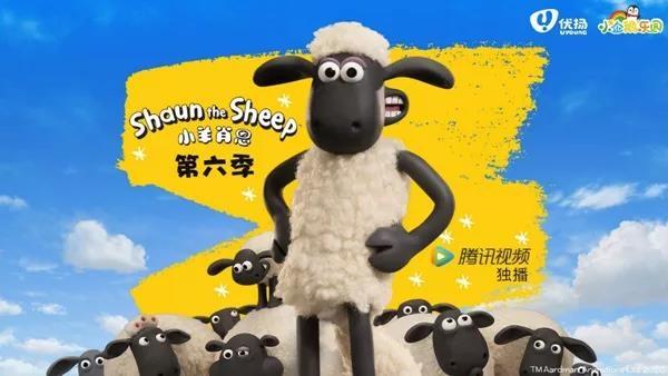 CLE中国授权展展商推荐,优扬传媒小羊肖恩动画IP授权合作升级