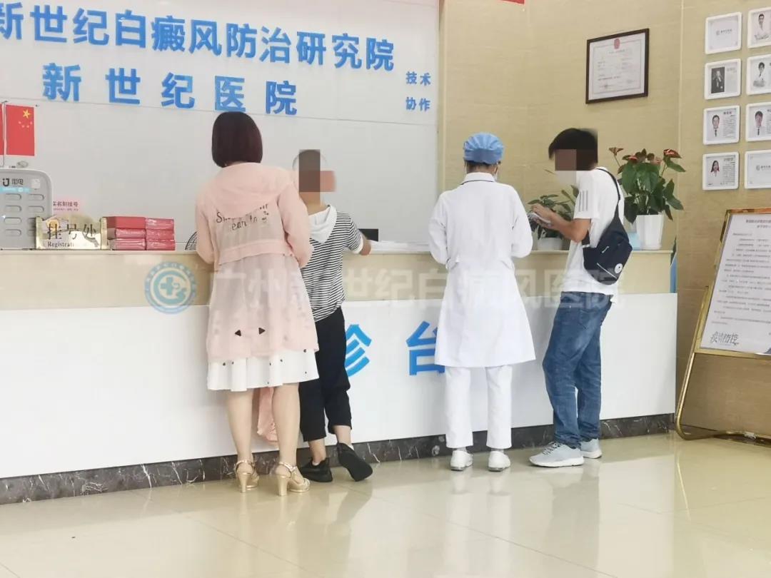 夏季白癜风高发,暑期广州新世纪住院强化治疗有哪些优势?