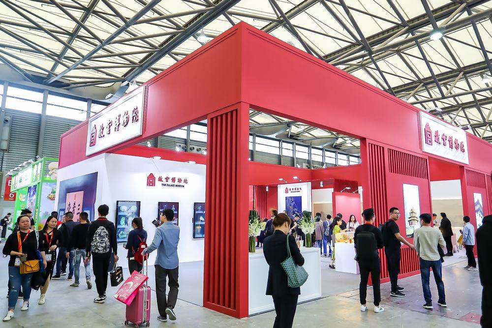 2020CLE中国授权展火热来袭,金秋十月相约上海