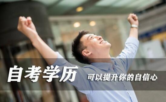 坤泽教育培训机构