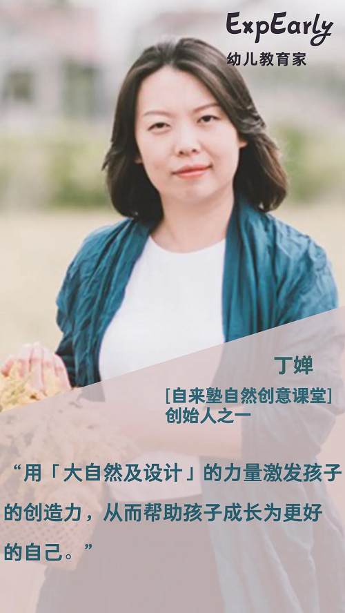 中国学前教育发展大会暨首届知名幼儿园园长经验分享会,议程出炉
