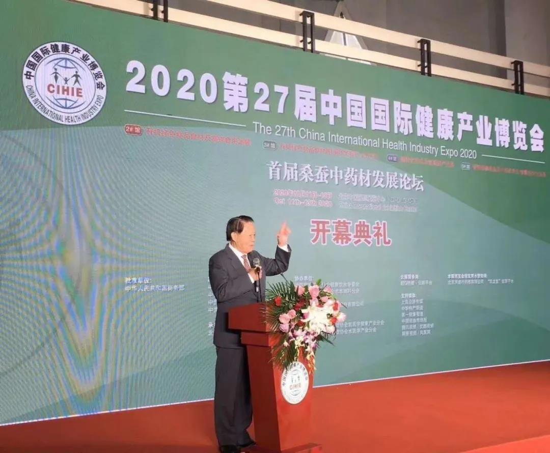【开幕盛况】世博威健博会今日在京盛大开幕,开启大健康盛世元年