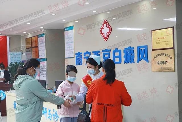 南宁西京白癜风医院与广西八桂皮肤科医生集团签订合作战略协议