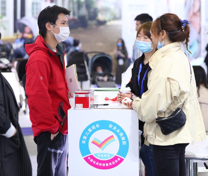 引领婴童用品行业发展新趋势,CKE中国婴童展上海举办