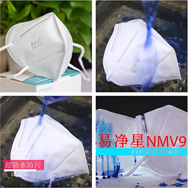 超N95标准制造 易净星联合清华大学研制纳米防病毒口罩
