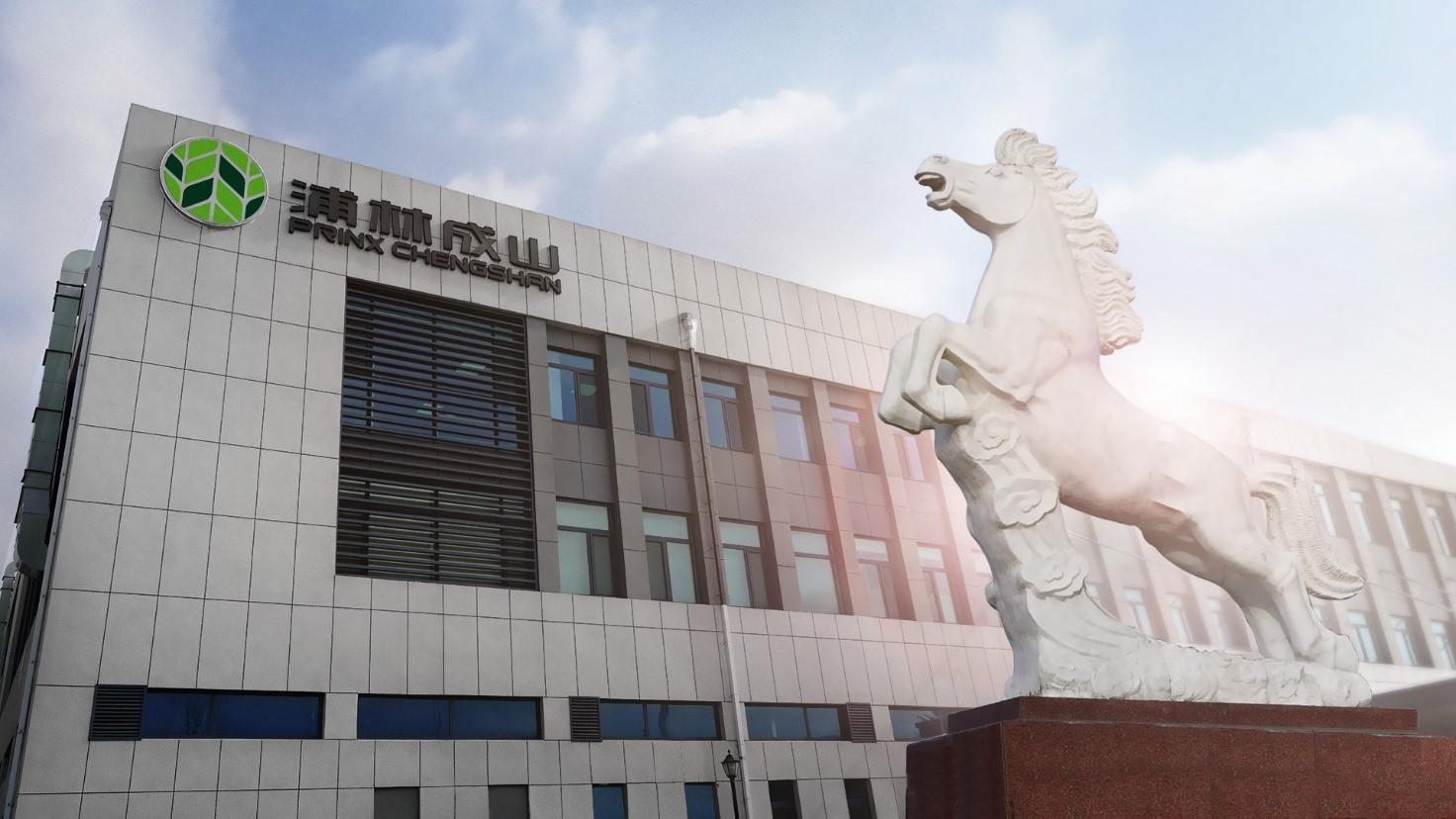 浦林成山(1809.HK)2020营收创双位数增长 产能扩张强化价值预期