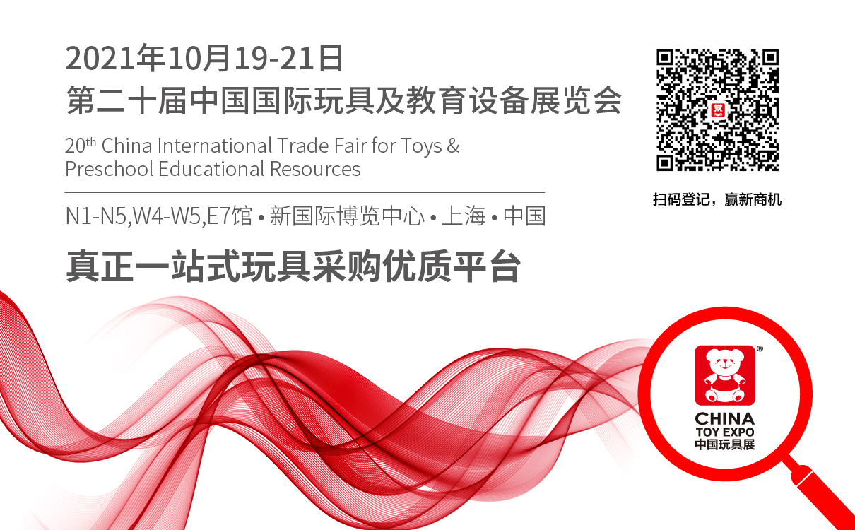 CTE中国玩具展   STEAM玩具成这一奖项入围品类中的NO.1,凭什么?-产业互联网