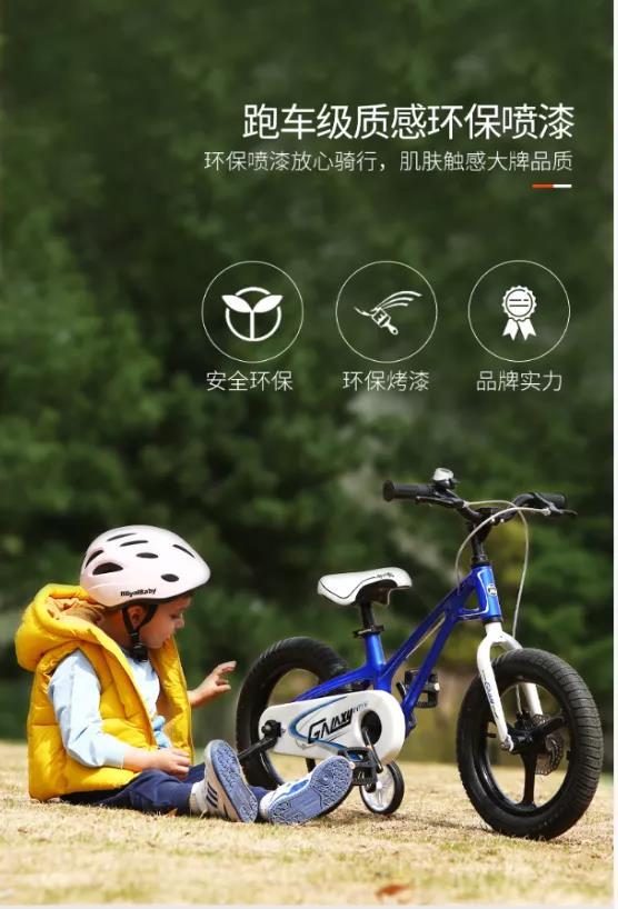 CKE中国婴童用品展 | 官方办比赛、修设施,儿童用户激增,这个品类凭啥销售暴涨146%?
