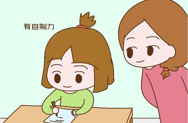孩子好动自控力差怎么办?酸奶妈咪有话说:4个方法很简单!