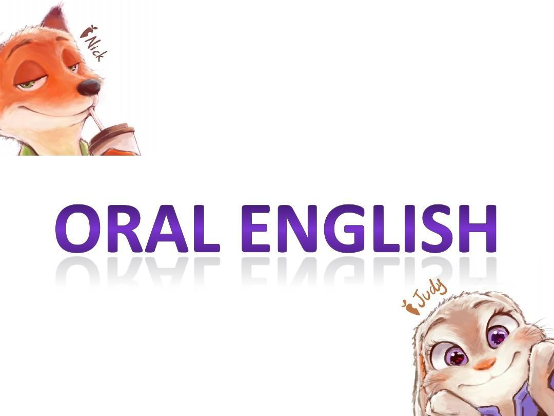 万老师选课:如何快速提高英语口语水平