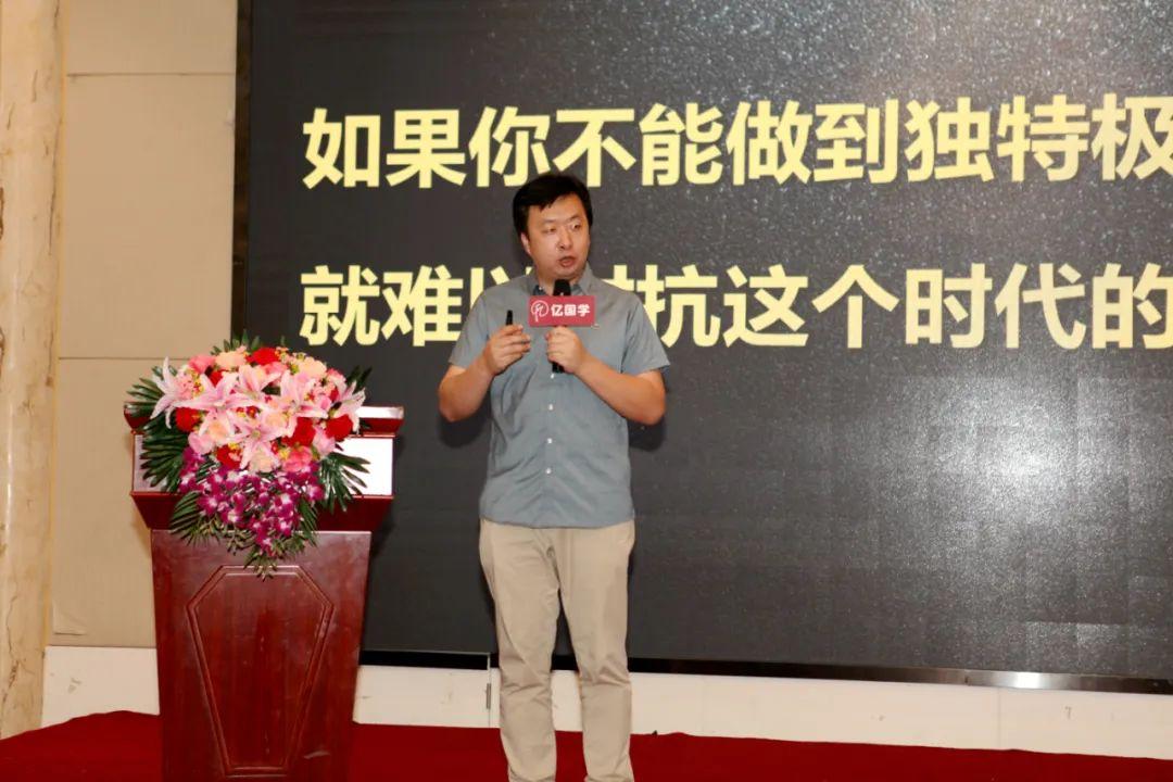 亿国学服务平台获书童科技战略投资 携手推动科技赋能中华传统文化