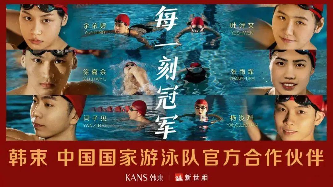 CLE中国授权展   东京奥运会赛场外,IP/品牌们的角逐同样激烈 业界信息 第6张