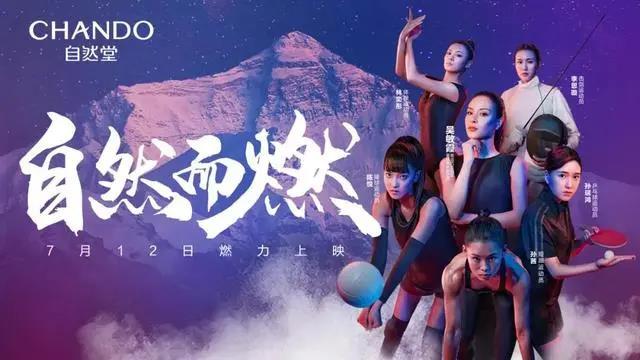 CLE中国授权展   东京奥运会赛场外,IP/品牌们的角逐同样激烈 业界信息 第8张