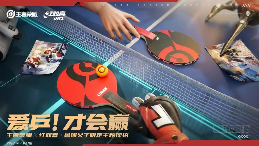 CLE中国授权展   东京奥运会赛场外,IP/品牌们的角逐同样激烈 业界信息 第10张