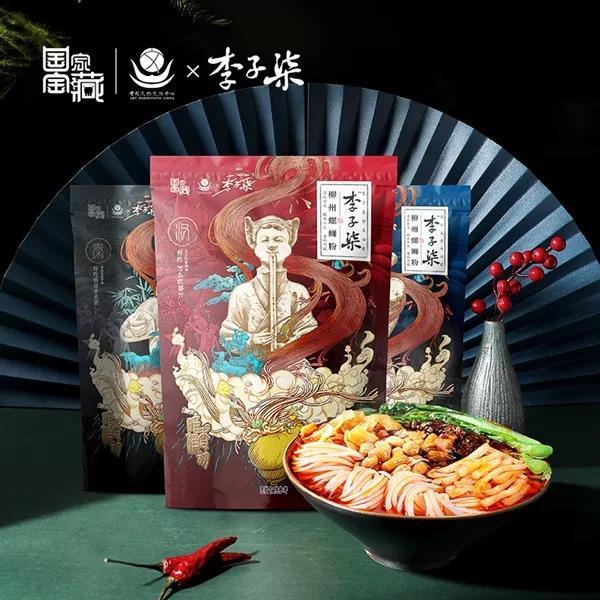 CLE中国授权展: