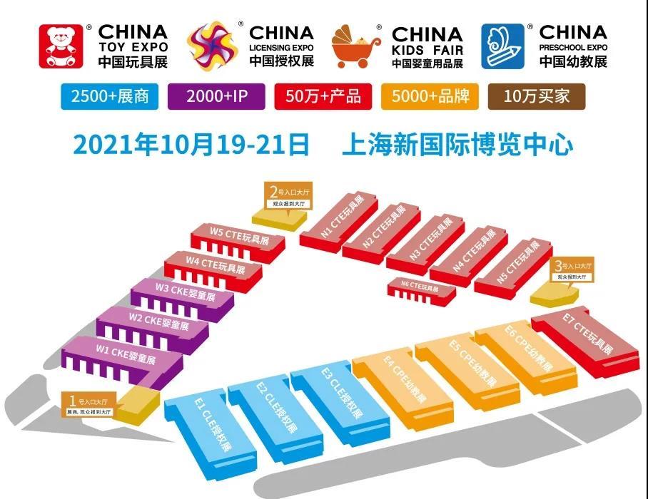 CTE中国玩具展 | 先睹为快!全行业今年最热门的主题新品都在这儿了!