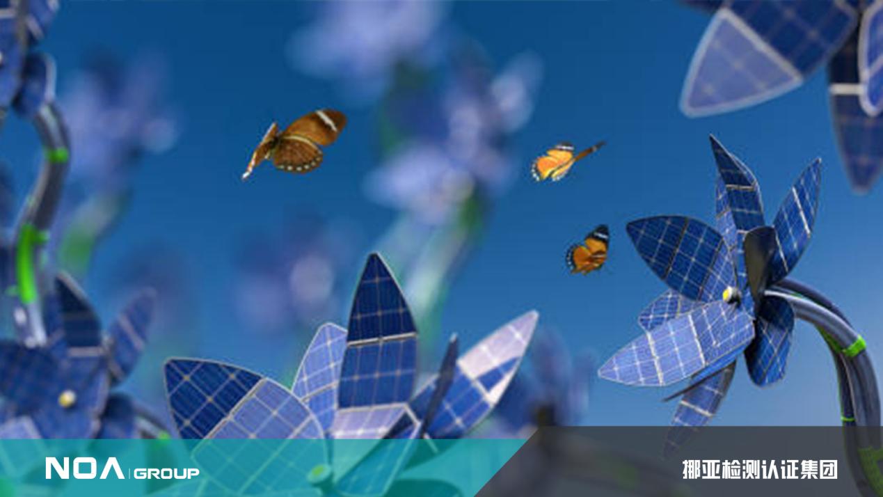 光伏发电与污水厂合作起成效 发挥双方优势降低运行成本